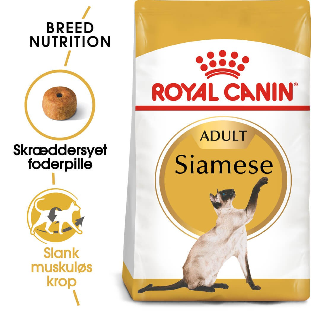 Royal Canin Adult Siamese kattefoder