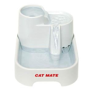 Catmate Multi Level Water Fountain