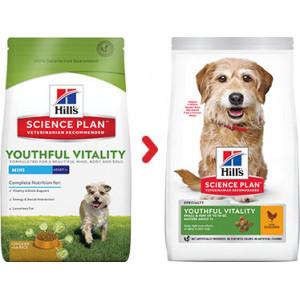 Hill's Mature Adult Senior Vitality Small & Mini kylling hundefoder